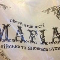 Снимок сделан в Мафия пользователем Vitaliy S. 8/29/2012