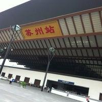 Foto tirada no(a) Suzhou Railway Station (YUQ) por hanada a. em 7/3/2012