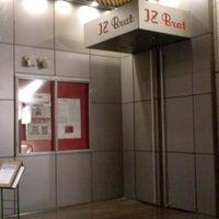 Photo prise au JZ Brat par OTN le1/10/2011