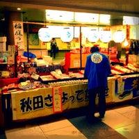 Photo taken at Tokyu Meguro Station (MG01) by Miyamans on 11/17/2011