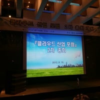 Photo taken at 엘타워 메리골드홀 by Seungho K. on 8/16/2012