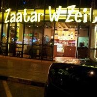 Foto diambil di Zaatar W Zeit oleh Alpinewhite pada 1/30/2012