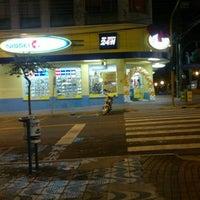 Photo taken at Farmacia Nissei by Robson R. on 12/17/2011