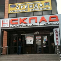 Photo taken at Техносклад by Andrey O. on 8/26/2011
