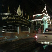 Photo taken at มนร. by Tee S. on 2/28/2012