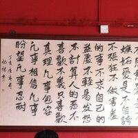 Photo taken at 顺发肉骨茶 by Chin B. on 6/17/2012
