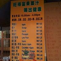 Photo taken at 旺得富果菜汁 by JiaLim on 12/12/2011