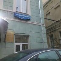 Photo taken at Дмитровский переулок by Valeri G. on 2/27/2012