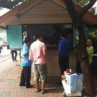 Photo taken at Mae Au Kor Coffee by มนธิรา ว. on 3/8/2011
