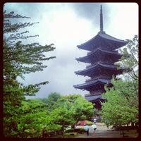 5/2/2012にAki z.が東寺 (教王護国寺)で撮った写真