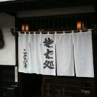 Photo taken at Kotobuki by Kaz on 8/20/2011