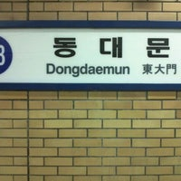 Photo taken at Dongdaemun Stn. by Stephanie C. on 8/25/2011