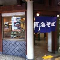 Photo taken at Juso Station (HK03) by 🦉🌏 ぎゅ↪︎ん 🌎🦁 ⁑. on 8/25/2012