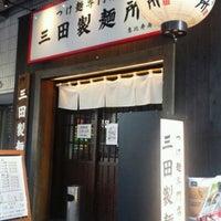 Photo taken at 三田製麺所 恵比寿南店 by A J. on 9/7/2011