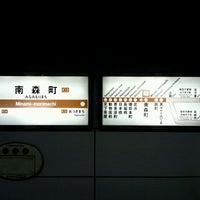 Photo taken at Sakaisuji Line Minami-morimachi Station (K13) by 克徳 山. on 11/21/2011