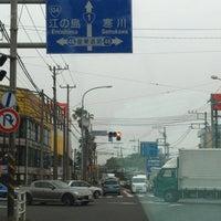 Photo taken at 産業道路入口交差点 by 082 on 5/8/2012