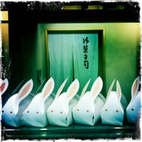 Photo taken at Minamoto Kitchoan by Michelle P. on 5/22/2012