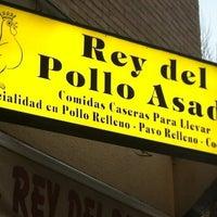 Photo taken at El Rey Del Pollo Asado by Antonio J R. on 2/18/2012