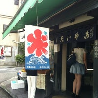 8/11/2012 tarihinde y966 c.ziyaretçi tarafından Taiyaki Wakaba'de çekilen fotoğraf