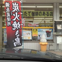 Photo taken at Ministop by 記正 の. on 8/18/2012