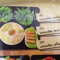 Photo taken at VT แหนมเนือง by Aim K. on 5/25/2012