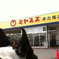 Photo taken at ミスズヤ 多古南店 by Koichi N. on 6/30/2012