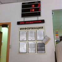 Photo taken at Объединенный визовый сервис-центр by Airat B. on 7/2/2012