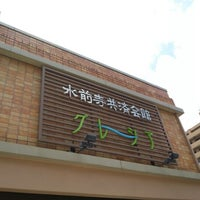 Photo taken at 水前寺共済会館 グレーシア by akst 2. on 7/28/2012