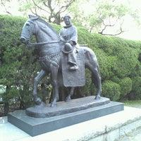 Photo taken at 遊歩公園 by Yadoroku T. on 5/10/2012