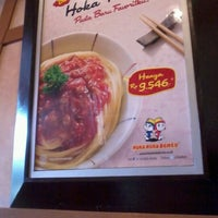 Photo taken at Hoka Hoka Bento by Adinda T. on 8/9/2012