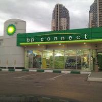 Photo taken at АЗС BP & Wild Bean Café by Nargilya K. on 5/13/2012