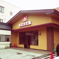 Photo taken at 平畑温泉 by Ryoko M. on 8/4/2012