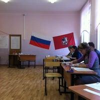 Photo taken at Школа № 1400 (2) by Pasha M. on 3/3/2012