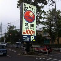 4/29/2012にhide-muがダイマル水産 柏豊四季店で撮った写真