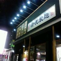 Photo taken at 讃岐製麺 東淀川大桐店 by Jun on 4/20/2012
