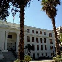 Foto tomada en Plaza Ñuñoa por Sergio V. el 4/7/2012