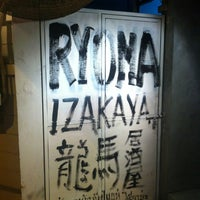Foto tomada en Ryoma Izakaya por Bomb L. el 5/11/2012