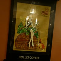 Photo taken at Hollys Coffee by Leila L. on 4/8/2013