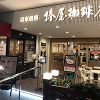 Photo taken at Tsubakiya Coffee by Kou K. on 2/25/2017