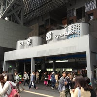 Photo taken at Kyoto Station by Takeshi O. on 4/20/2013