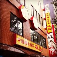 10/18/2012にジョニ パ.が味仙 矢場店で撮った写真