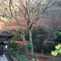 Photo taken at 円覚寺 黄梅院 by Nao on 12/10/2016