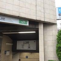 Photo taken at Hibiya Line Hatchobori Station (H11) by Nao on 9/6/2017