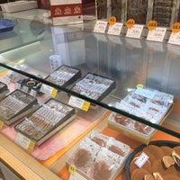 Photo taken at 両口屋是清 そごう横浜店 by Nao on 9/2/2017