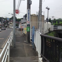 Photo taken at 大貫橋 (帷子川) by Nao on 9/15/2014
