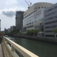 Photo taken at 内海橋 by Nao on 6/24/2017