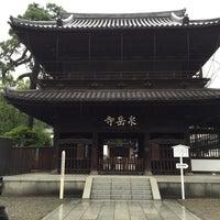 Foto scattata a Sengakuji Temple da Nao il 8/30/2015