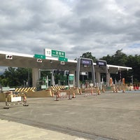 Photo taken at Ichinomiya Misaka IC by Nao on 8/16/2014