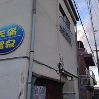 Photo taken at 天満温泉 by Nao on 2/4/2014