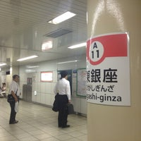 Photo taken at Asakusa Line Higashi-ginza Station (A11) by Nao on 7/11/2014